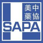 SAPA-HQ